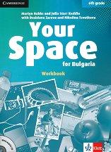Your Space for Bulgaria - ниво A1 - A2: Учебна тетрадка по английски език + CD, 6 кл. - изд. Клет България