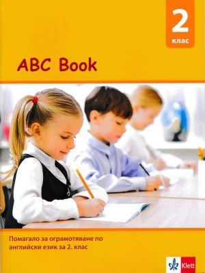 ABC Book: Помагало за ограмотяване по английски език, 2 кл. - изд. Клет България