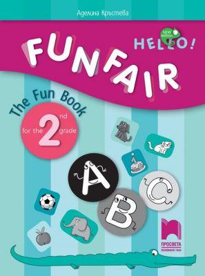 Hello! Funfair - Занимателна тетрадка по английски език - New Edition, 2 кл. - изд. Просвета