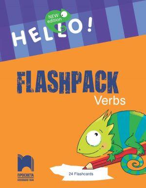 "Hello! Комплект от 24 флашкарти ""Глаголи"" - New Edition, 4 кл. - изд. Просвета"
